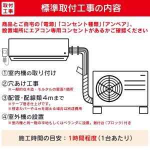 エアコン 18畳 工事費込み 最安値 省エネ アイリスオーヤマ 18畳用 IRA-5602A 5.6kW:予約品|bestexcel|05