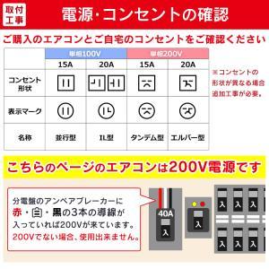 エアコン 18畳 工事費込み 最安値 省エネ アイリスオーヤマ 18畳用 IRA-5602A 5.6kW:予約品|bestexcel|07