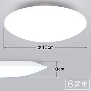 LEDシーリングライト 5.0 6畳 2個セット 調光 led シーリングライト 天井 照明 リモコン リビング 薄型 CL6D-AG  AGLED|bestexcel|02
