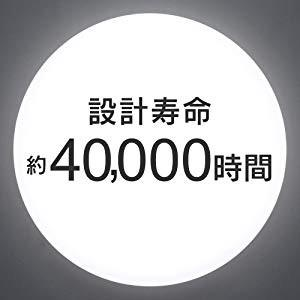 LEDシーリングライト 5.0 6畳 2個セット 調光 led シーリングライト 天井 照明 リモコン リビング 薄型 CL6D-AG  AGLED|bestexcel|05