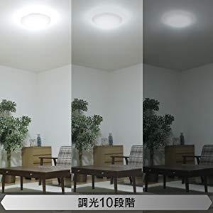 LEDシーリングライト 5.0 6畳 2個セット 調光 led シーリングライト 天井 照明 リモコン リビング 薄型 CL6D-AG  AGLED|bestexcel|06