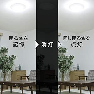 LEDシーリングライト 5.0 6畳 2個セット 調光 led シーリングライト 天井 照明 リモコン リビング 薄型 CL6D-AG  AGLED|bestexcel|08