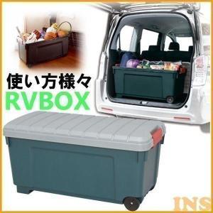 RVボックス トランク収納 収納ボックス ツールボックス プラスチック レジャー RVBOX キャス...