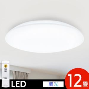 シーリングライト LED 12畳 照明 照明器具 天井照明 ...