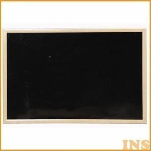 ウッドブラックボード 黒板 壁掛け マグネット NBM-69 ペア アイリスオーヤマ ホワイトボード
