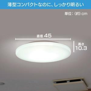 シーリングライト led 6畳 アイリスオーヤマ リモコン付き 照明 ledシーリングライト bestexcel 03