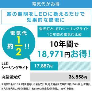 シーリングライト led 6畳 アイリスオーヤマ リモコン付き 照明 ledシーリングライト bestexcel 05