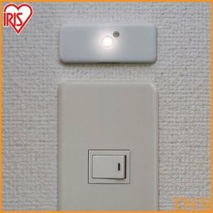 ■商品サイズ(cm):幅約6.8×奥行約2.8×高さ約0.8 ■重量:約20g ■点灯する照度:約5...
