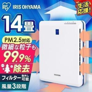 空気清浄機 ペット アイリスオーヤマ タバコ PMAC-100 ほこり 脱臭 消臭 静音 コンパクト シンプル