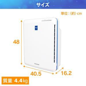 空気清浄機 小型 花粉 アイリスオーヤマ PM2.5 ペット PMAC-100|bestexcel|06