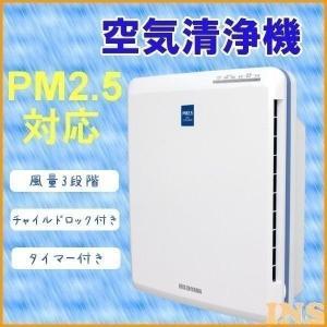空気清浄機 小型 花粉 アイリスオーヤマ PM2.5 ペット PMAC-100|bestexcel|07
