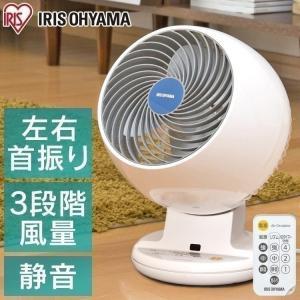 扇風機 サーキュレーター 首振り 小型 省エネ 節電 扇風機...
