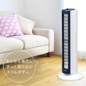 扇風機 タワー型 静音 スリム 強力 リモコン コンパクト おしゃれ タワーファン TWF-C101|bestexcel|03