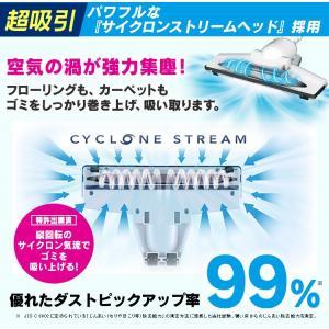 掃除機 スティック クリーナー スティッククリーナー 軽量 超軽量スティッククリーナースリム シンプル おしゃれ IC-SB1 シルバー アイリスオーヤマ(あすつく)|bestexcel|05