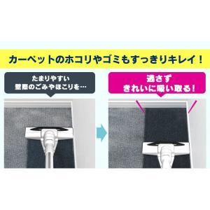 掃除機 クリーナー スティッククリーナー 軽量 超軽量スティッククリーナー スリム シンプル おしゃれ IC-SB1 アイリスオーヤマ|bestexcel|06