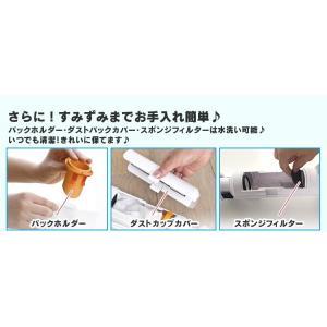 掃除機 クリーナー スティッククリーナー 軽量 超軽量スティッククリーナー スリム シンプル おしゃれ IC-SB1 アイリスオーヤマ|bestexcel|08