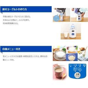 ヨーグルトメーカー 牛乳パック アイリスオーヤマ カスピ海 甘酒 発酵食品 塩麹 納豆 ヨーグルト IYM-013(あすつく)|bestexcel|03