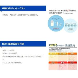 ヨーグルトメーカー 牛乳パック アイリスオーヤマ カスピ海 甘酒 発酵食品 塩麹 納豆 ヨーグルト IYM-013(あすつく)|bestexcel|04