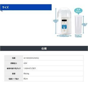 ヨーグルトメーカー 牛乳パック アイリスオーヤマ カスピ海 甘酒 発酵食品 塩麹 納豆 ヨーグルト IYM-013(あすつく)|bestexcel|05