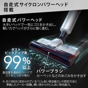 掃除機 アイリスオーヤマ コードレス 紙パック式 サイクロン 紙パック スティッククリーナー モップ IC-SLDCP5|bestexcel|03