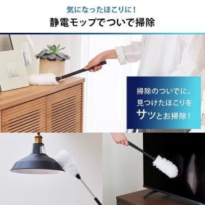掃除機 アイリスオーヤマ コードレス 紙パック式 サイクロン 紙パック スティッククリーナー モップ IC-SLDCP5|bestexcel|06