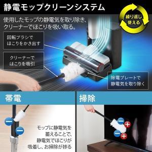 掃除機 アイリスオーヤマ コードレス 紙パック式 サイクロン 紙パック スティッククリーナー モップ IC-SLDCP5|bestexcel|07