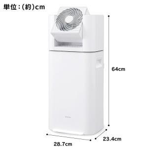除湿機 サーキュレーター デシカント式 衣類乾...の詳細画像4