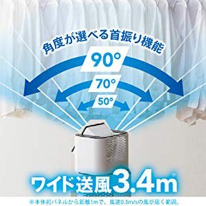 除湿機 衣類乾燥 アイリスオーヤマ 衣類乾燥除湿機 衣類乾燥機 サーキュレーター IJD-I50 :予約品|bestexcel|09