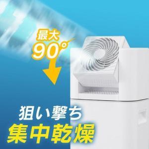除湿機 衣類乾燥 アイリスオーヤマ 衣類乾燥除湿機 衣類乾燥機 サーキュレーター IJD-I50 :予約品|bestexcel|10