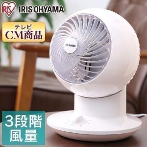 サーキュレーター アイリスオーヤマ 扇風機 卓上 卓上扇風機 ミニ扇風機 小型 静音 PCF-SM1...