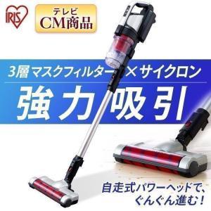 掃除機 コードレス サイクロン 充電式 スティッククリーナー アイリスオーヤマ サイクロンスティック...