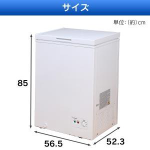冷凍庫 業務用 小型 上開き 冷凍ストッカー 小型冷凍ストッカー 業務用冷凍ストッカー 100L ノンフロン アイリスオーヤマ ICSD-10A-W|bestexcel|06