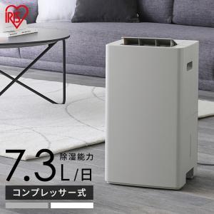 除湿機 衣類乾燥 コンプレッサー式 アイリスオーヤマ 小型 電気代 衣類乾燥機 5.6L ホワイト ...