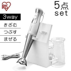 ブレンダー ハンドブレンダー ミキサー 料理  ホワイト IHB-SC501-W アイリスオーヤマ