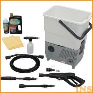 高圧洗浄機 家庭用 アイリスオーヤマ タンク式高圧洗浄機コーティングセット SBT-412C
