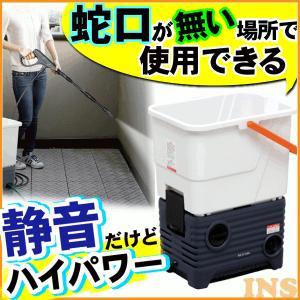 高圧洗浄機 タンク式高圧洗浄機 SBT-512 アイリスオーヤマ 家庭用|bestexcel