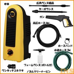 高圧洗浄機 家庭用  アイリスオーヤマ FBN-606 掃除用品【あすつく】