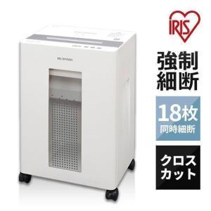 シュレッダー 業務用 電動 アイリスオーヤマ オフィス 大容量 OF18J クロスカット