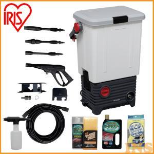 【期間限定大特価】タンク式高圧洗浄機 SBT-513 セット品 アイリスオーヤマ 家庭用