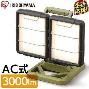 LUMii LEC 3200/ºK 315W Solar Pro Cdm Lamp-3200K