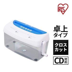 シュレッダー 家庭用 手動 卓上 A4 コンパクト アイリスオーヤマ H1ME