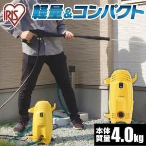 高圧洗浄機 家庭用 アイリスオーヤマ 掃除用品 洗浄 FBN-401