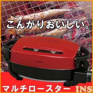 【期間限定大特価】フィッシュロースター 魚焼きロースター 魚焼き器 グリル マルチロースター EMR-1101 セール|bestexcel|03