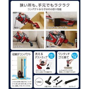 掃除機 クリーナー パワーヘッドスティッククリーナー コンパクト 紙パック不要 自走式 パワーヘッド サイクロン IC-SM1-R レッド アイリスオーヤマ|bestexcel|03