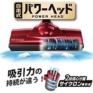 掃除機 クリーナー パワーヘッドスティッククリーナー コンパクト 紙パック不要 自走式 パワーヘッド サイクロン IC-SM1-R レッド アイリスオーヤマ|bestexcel|06