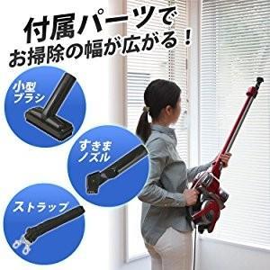 掃除機 クリーナー パワーヘッドスティッククリーナー コンパクト 紙パック不要 自走式 パワーヘッド サイクロン IC-SM1-R レッド アイリスオーヤマ|bestexcel|08