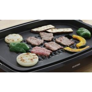 ホットプレート 大型 焼肉用ホットプレート 網焼き アイリスオーヤマ たこ焼き 焼肉 ホームパーティー パーティー おしゃれ APA-137-B(あすつく)|bestexcel|11