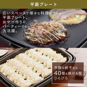 ホットプレート 大型 焼肉用ホットプレート 網焼き アイリスオーヤマ たこ焼き 焼肉 ホームパーティー パーティー おしゃれ APA-137-B(あすつく)|bestexcel|04