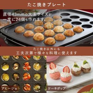 ホットプレート 大型 焼肉用ホットプレート 網焼き アイリスオーヤマ たこ焼き 焼肉 ホームパーティー パーティー おしゃれ APA-137-B(あすつく)|bestexcel|05