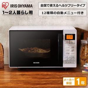 オーブンレンジ 電子レンジ レンジ 16L 一人暮らし オーブン グリル あたため 解凍 トースト お菓子 簡単あたため MO-T1601(あすつく)|bestexcel|02